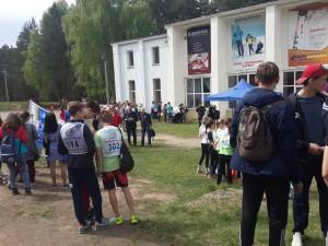 Российский азимут — 2017