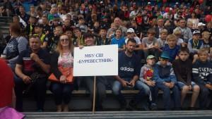 День физкультурника   12 августа 2017 года  на стадионе имени Елены Елесиной