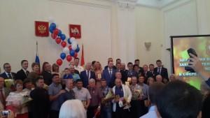 Вручения премии Законодательного Cобрания Челябинской области в сфере физической культуры и спорта