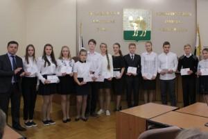 Близнякова Маргарита 2017 стипендиат