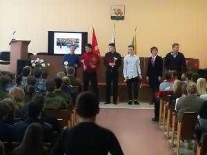 Награждение лучших спортсменов по итогам 2017 года Администрацией Советского района г. Челябинска