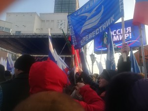 3 февраля 2018 года  митинги-концерты «Россия в моем сердце!» в поддержку российских олимпийцев