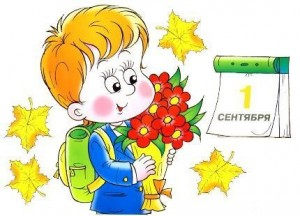 Профилактическая акция  «Образование всем детям»