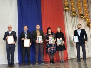 Торжественное празднование 20-летия МБУ СШОР «Буревестник».