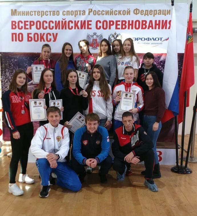 Всероссийский турнир «Олимпийские надежды»  по боксу среди юниорок и девушек, г.Королев.