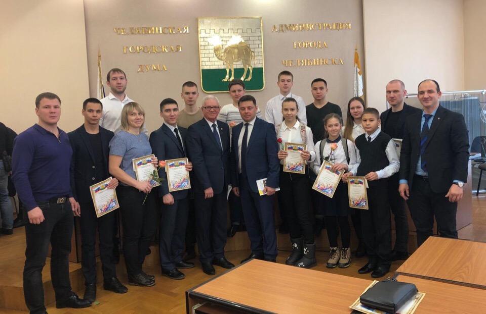Награждение за лучшие результаты 2018 года у Главы г.Челябинска.