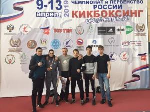 ПОЗДРАВЛЯЕМ победителей и призеров первенства и чемпионата России по кикбоксингу, г.Иркутск.