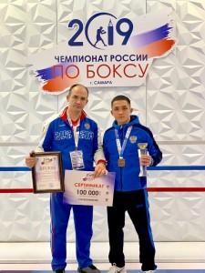 Стахеев Максим-бронзовый призер чемпионата России среди мужчин.