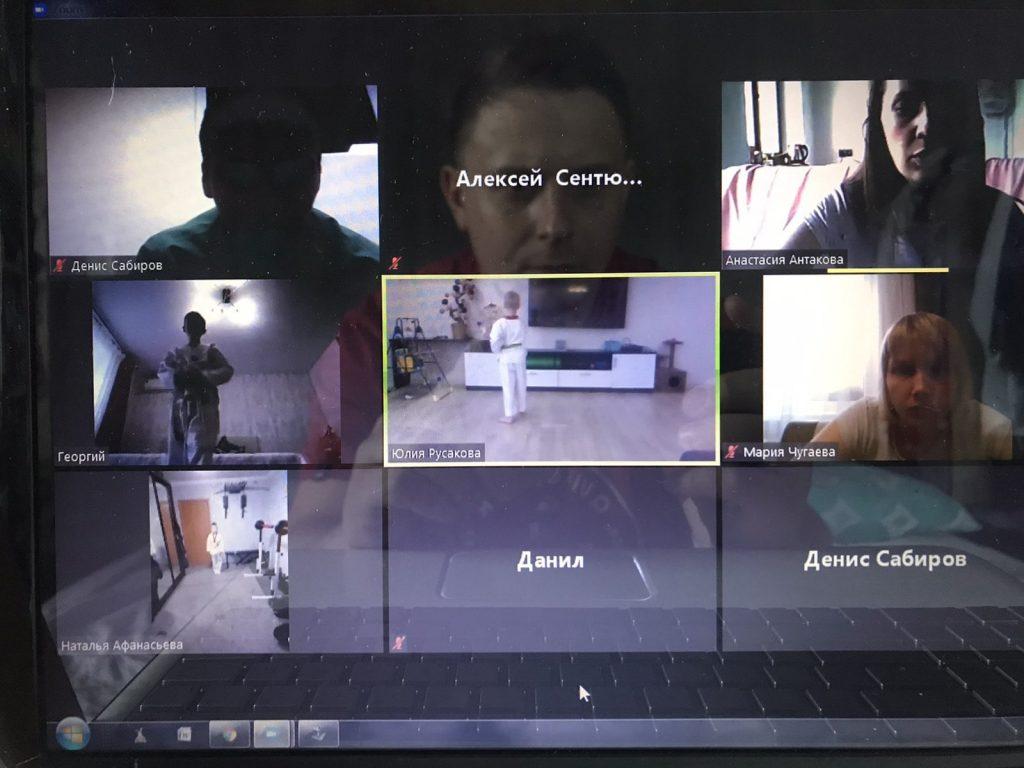 I онлайн-турнир по тхэквондо (ВТФ)
