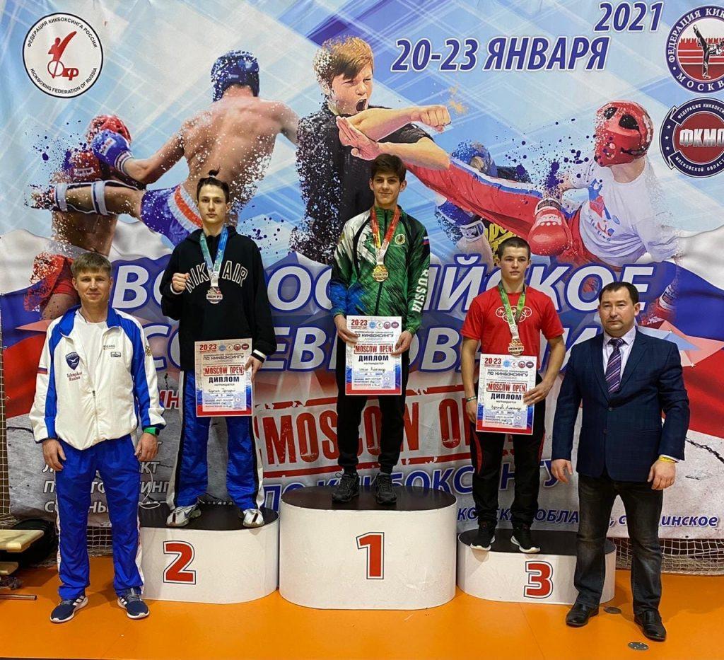 ВС «Moscow Open» по кикбоксингу.