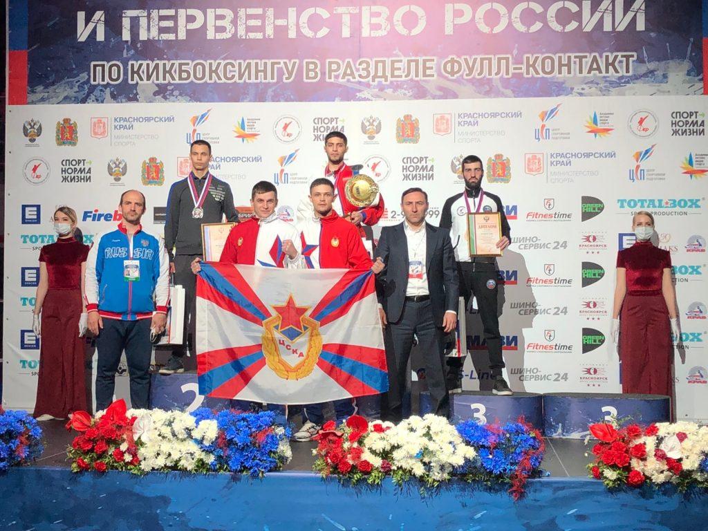 Чемпионат и первенство России по кикбоксингу.